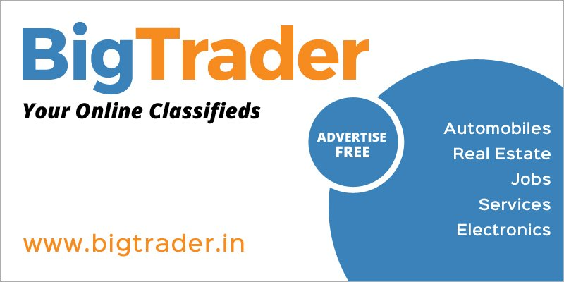 Big Trader - Indian Classifieds and Business Pages